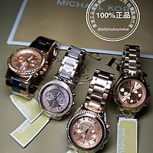 全新美國原裝正品Michael Kors MK 女錶 玫瑰金現貨款 MK5263 MK5412 MK558 MK5896