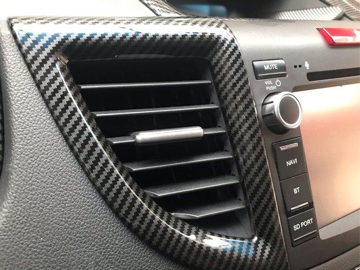 【安喬汽車精品】本田 HONDA CRV4 CRV 4.5 中間冷氣出風口 卡夢貼片 碳纖紋路 中控冷氣出風口貼片