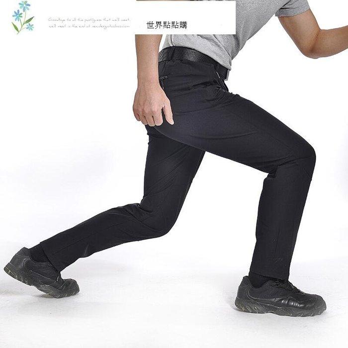 戶外軍迷速干褲 男春夏季輕薄款運動徒步登山長褲 快干透氣防潑水褲