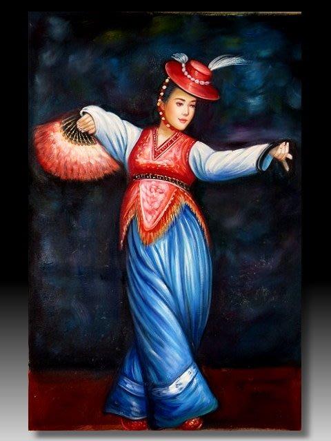 【 金王記拍寶網 】U1127  中國近代油畫名家 陳逸飛 款 手繪油畫一張  朝鮮女舞者~ 罕見稀少 藝術無價~