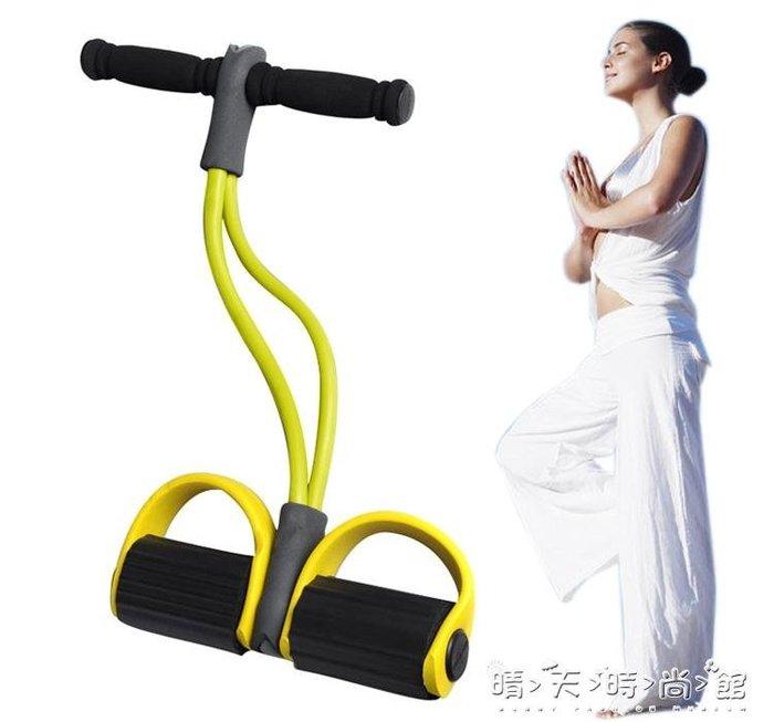腳踏拉力器拉力繩彈力繩臀力器健身器材塑身男女士美腿器材