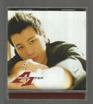 許紹洋 [ 鬍渣 ] CD