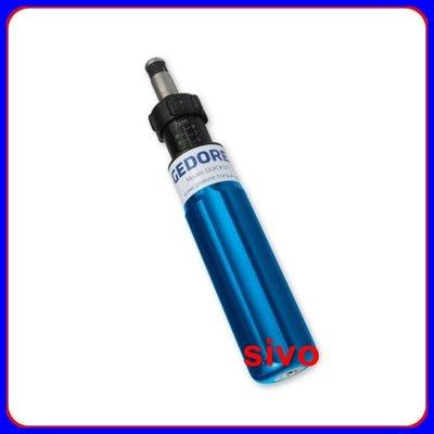 含稅價~德國GEDORE 016070可快速調節扭矩螺絲刀的QUICKSET MINOR LBF扭力起子20-120in