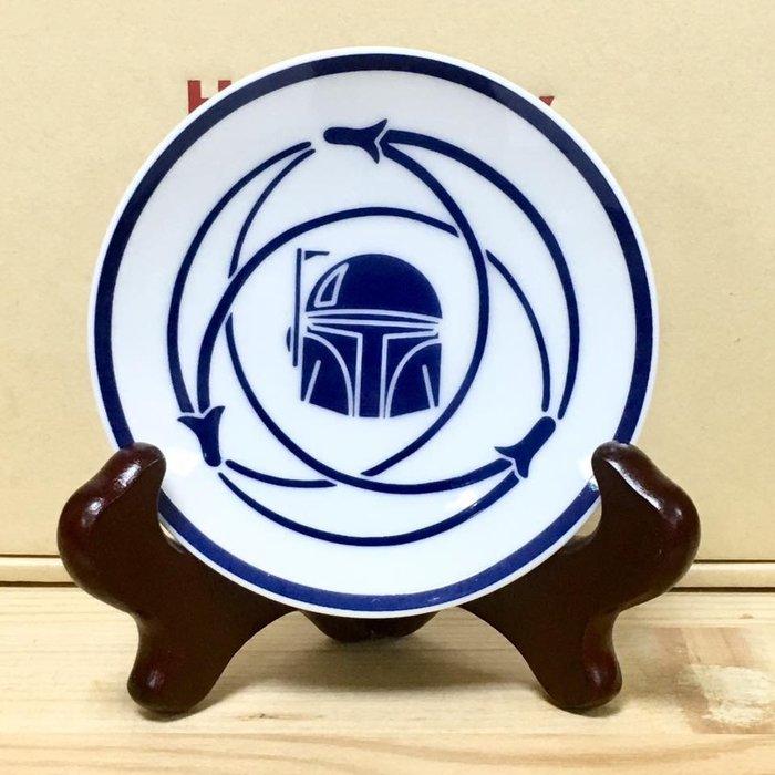 星際大戰飾盤 - 頭盔 (日本製)