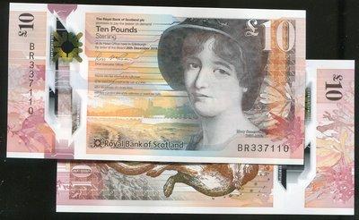 SCOTLAND (蘇格蘭塑膠鈔), P-new 動物, 10-POUND , 2016 RB , 品相全新UNC