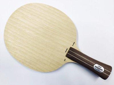 宏亮 公司貨 附發票 STIGA DEFENSIVE CLASSIC 削球板 削球拍 五夾 鹽野真人 桌球拍 乒乓球