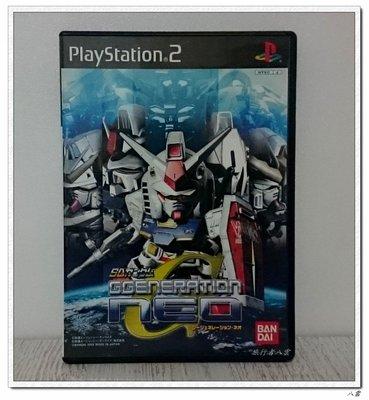 [瘋狂二手] PlayStation2 PS2 SD鋼彈G世代NEO SDガンダムG 中古品 日版 免運 僅此一片