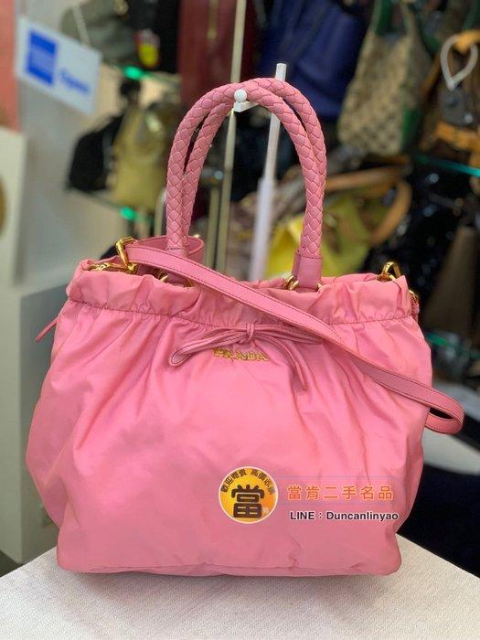 《當肯二手名品》PRADA 粉紅色 尼龍 抓皺 蝴蝶結 手提包 側背包 兩用包 ㊣