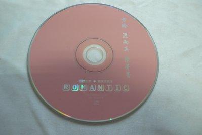 紫色小館64-3------------VCD芭比女郎唯美寫真集{方玲.洪雨真.陳菁菁}
