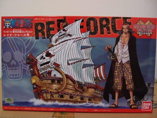 日版代理 海賊王 航海王 簡易組裝 GRAND SHIP偉大船艦收藏集 04紅色勢力號.紅髮傑克