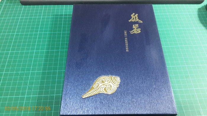 《般若 [專輯] 佛教讚頌交響樂 2CD》財團法人夢蓮花文化藝術  9成新【CS超聖文化讚】