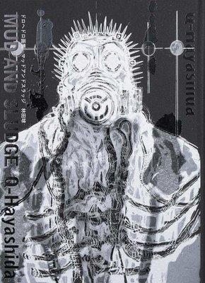 [代訂]異獸魔都畫冊 MUD AND SLUDGE 林田球 (日文畫冊)9784091990648
