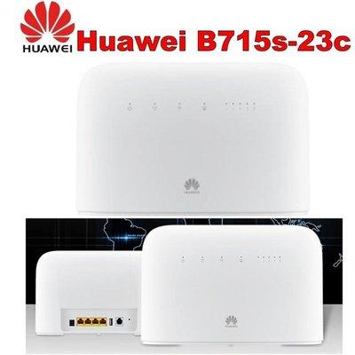 HUAWEI 華為 B715s-23c B715 高速 3CA 無線路由器機仔鋪