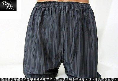 多件免運*黑絲絨*竹炭纖維彈性四角平口褲 男內褲 四角褲 線條內褲 涼感內褲 10件只要900元哦!!