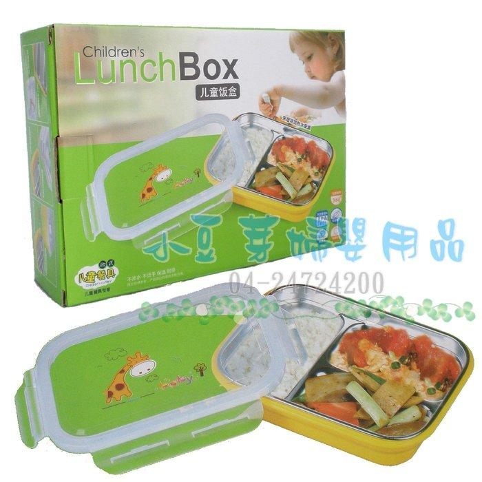#304不銹鋼3格方形飯盒 §小豆芽§ LUNCH BOX #304不銹鋼 歐式外出攜帶3格方形飯盒/餐盒/便當
