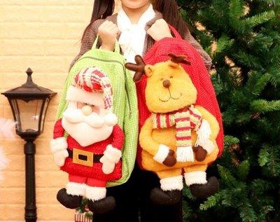 【伊尚】聖誕節裝飾品 聖誕書包小禮物聖誕老人雪人鹿