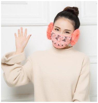 韓版防寒護耳騎行冬季保暖口罩女時尚冬天防塵男女兒童加厚