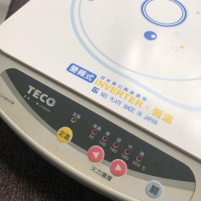 TECO東元電磁爐 #YJ1301CB