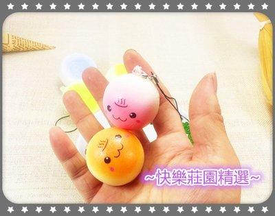 ~Happy Goods~日本 新款Squishy 4.5cm溫泉麵包 ~柔軟又可愛~軟軟~捏捏樂(粉紅色款)