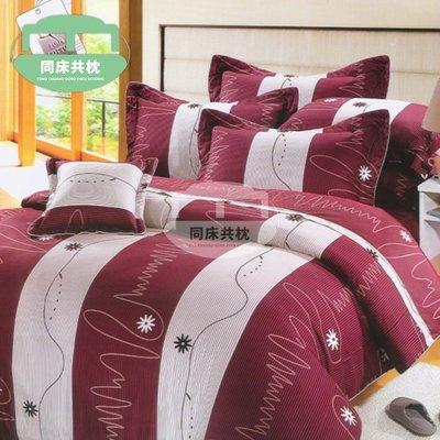 §同床共枕§100%精梳棉 單人3.5x6.2尺 舖棉床罩鋪棉兩用被五件式組-FJ-625愛戀花語-紅