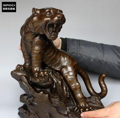INPHIC-開運 開光大款純銅老虎辦公室裝飾工藝品銅上山虎_S01875C
