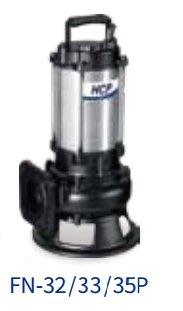 """【川大泵浦】河見 FN-32P (2HP*3"""") 污物泵浦 (P型葉輪) FN32P 工地廢水排放"""