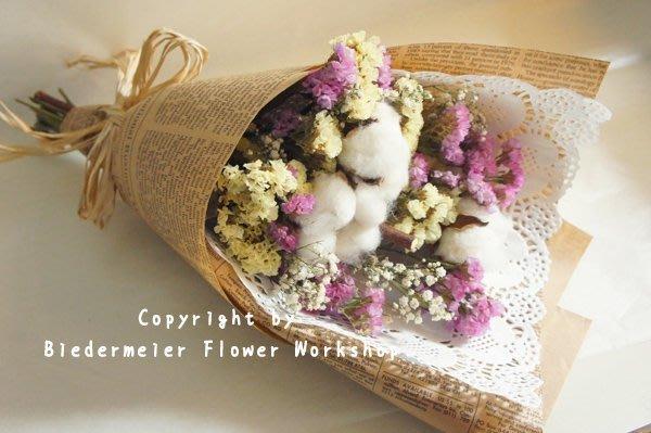 【俾德麥花坊】粉色系棉花乾燥花花束 手綁乾燥花 情人節花束