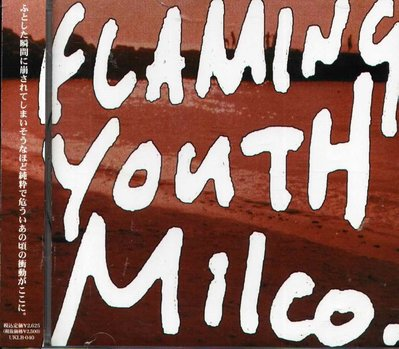 八八 - Milco. - FLAMING YOUTH - 日版 CD+OBI