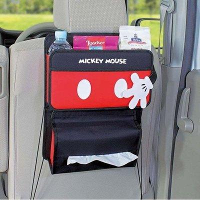 日本 NAPOLEX DISNEY 迪士尼 米奇可愛造型多功能椅背置物袋.飲料袋.面紙盒收納 後座置物