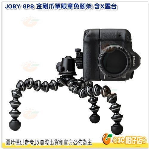 送手機夾 JOBY GorillaPod Focus & Ballhead JB2 金剛爪 附X雲台 GP8