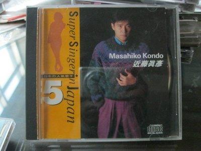 日語CD~1993年 近藤真彥-夢绊 專輯  無IFPI   ~日版唱片
