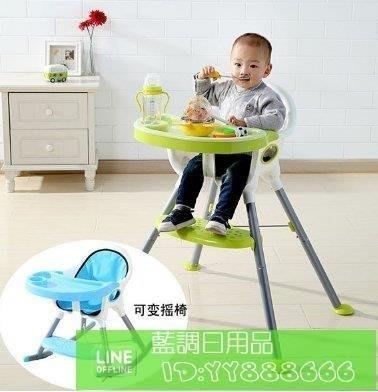 兒童餐椅 歐洲CE認證 寶寶吃飯餐桌 加大可調節多功能搖籃 寶寶餐桌