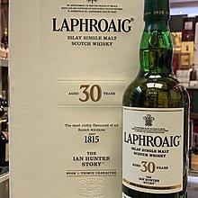 Laphroaig 30 Year Old The Ian Hunter Story