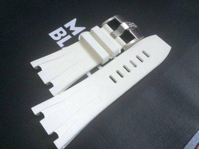 K_k strap ~ AP 膠帶 原廠款15703 15706款 膠帶 白色 有重量感 顆粒感