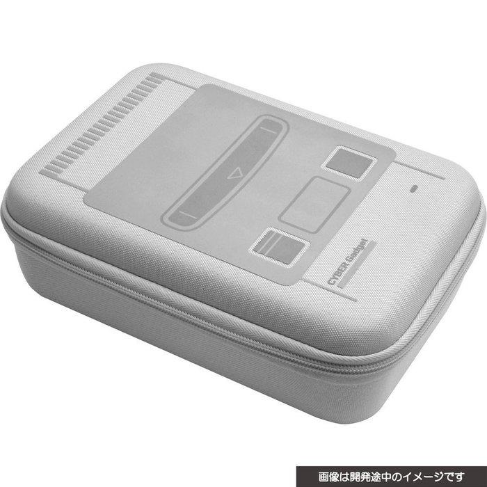 現貨中日本 Cyber 品牌 Mini SFC 迷你版 超級任天堂 超任 專用 EVA收納硬殼包 非主機【板橋魔力】