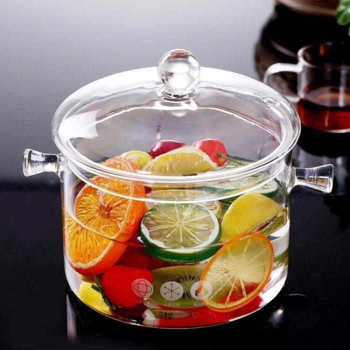 電磁爐電陶爐明火涮鍋煮粥煲湯玻璃泡面鍋沙拉碗鍋燒水鍋燉鍋