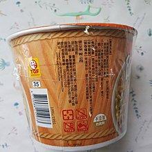 阿Q桶麵雞汁排骨風味107G(效期:2021年4月11號)市價35元特價32元賣場滿七百免運