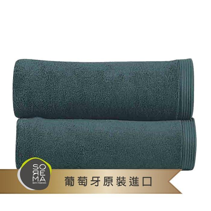 【Sorema 舒蕾馬】原色精緻毛巾2入組 30x50cm 南歐陽光明星品牌(工業藍 DEEP BALTIC)