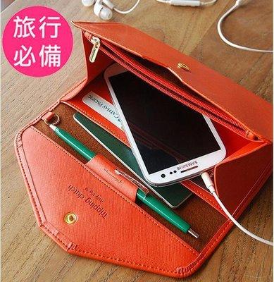 《現貨共7色》韓國多功能旅行皮夾 手機包 證件包 護照包 防磁 簡約風 卡片包 錢包 名片夾 包中包/旅行/護照