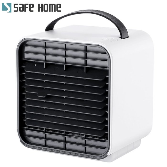SAFEHOME 三合一微型水冷扇 微型冷氣負離子夜燈3合1 內建鋰電池攜帶式水冷扇 UF302