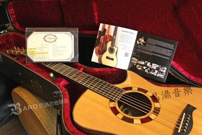 北投巴洛吉他學苑(晶濎音樂) Maestro 吉他 Meridian-O CSB A 手工琴 木吉他 (歡迎議價)