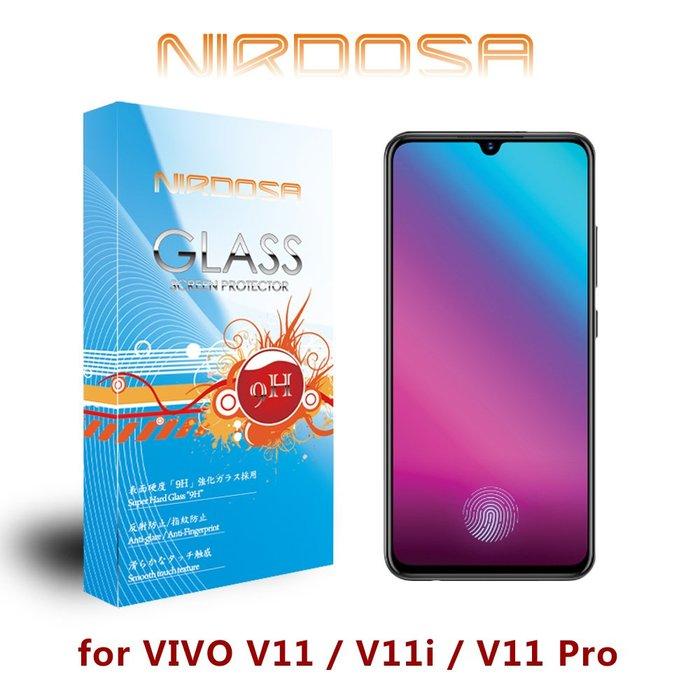 晴璇本舖【豐原】NIRDOSA VIVO V11 / V11i / V11 Pro 9H 0.26mm 玻璃 螢幕保護貼