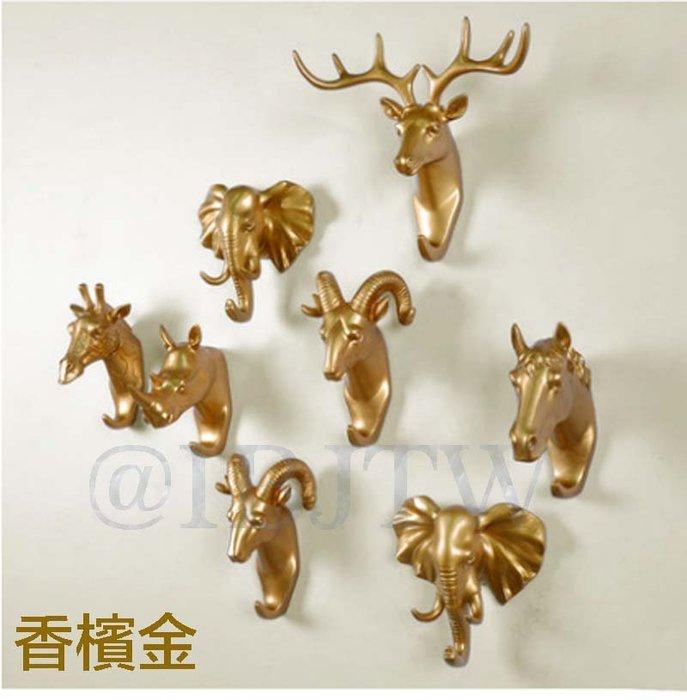 【奇滿來】動物造型掛鉤 壁掛 大象 糜鹿 馬 山羊 犀牛 長頸鹿 多款 多色可選 裝飾掛鉤 壁掛勾 衣帽架 ABUG