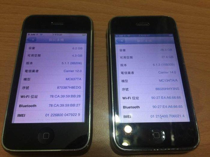 ☆手機寶藏點☆ iPhone 3GS 32G 《附全新旅充》A1303 功能正常
