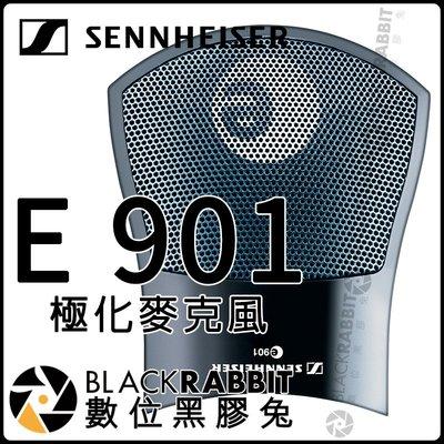 數位黑膠兔【 SENNHEISER e...