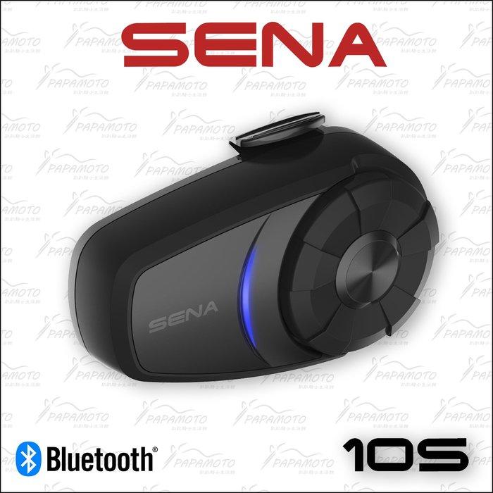 【趴趴騎士】SENA 10S 安全帽藍牙通訊系統 (高音質耳機 1600m 無線電 4人對講 一機雙帽組