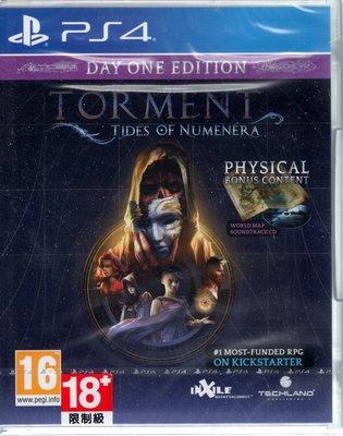 現貨中PS4遊戲  異域鎮魂曲 Tides of Numenera  Torment 英文版【板橋魔力】