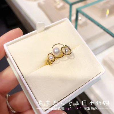 晶晶賣韓貨~日本代購TASAKI 塔思琦 inviting / enima 18K金akoya珍珠戒指