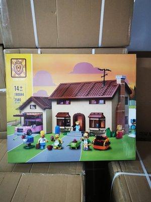 王牌king83005電影系列辛普森大房子兒童益智拼裝積木玩具原16005