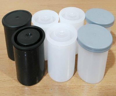 天虹沖印網-洗照片 傳統底片透明空殼 膠捲盒 膠捲筒黑色空殼 塑膠罐 零錢盒 空殼罐子 底片殼 100個 700元可面交